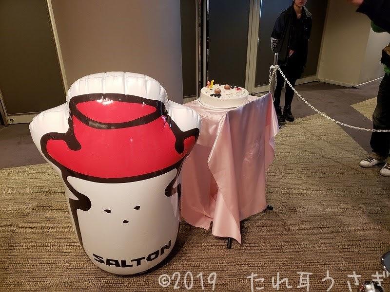 ぱるるの誕生日会 大阪に行ってきたのでレビュー・レポ 島崎遥香BIRTHDAY FES 2019