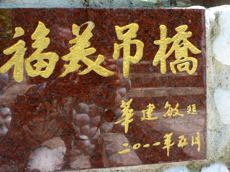 Shanmei, en scooter. J 16 - P1180783.JPG