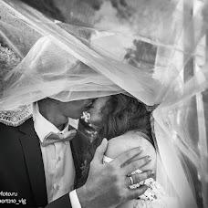 Wedding photographer Vladislav Voschinin (vladfoto). Photo of 10.10.2016