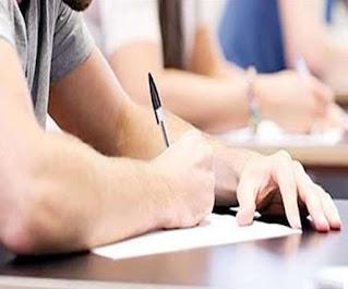 Bihar Board 12th Exam: बिहार बोर्ड की इंटर परीक्षा का कल आखिरी दिन, बन गया है अनोखा रिकॉर्ड