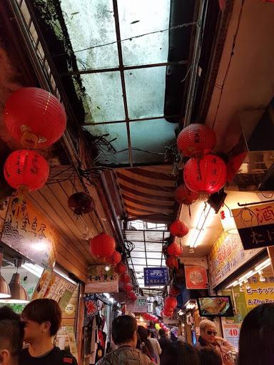 10D9N Taiwan Trip: Jiufen Old Street Part 3