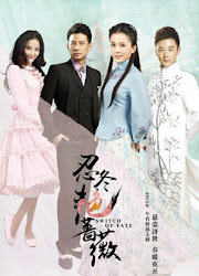 Switch of Fate China Drama
