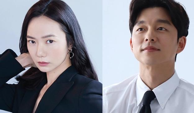 The Silent Sea – drama pertama Gong Yoo setelah Goblin