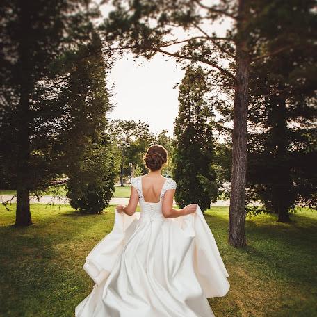 Wedding photographer Roman Krauzov (Ro-man). Photo of 18.11.2017