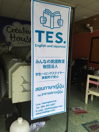 やっとできた 英語
