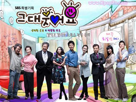 ทีวีอินเดียจะรีเมคละครเรื่อง Smile, You ของสถานี SBS