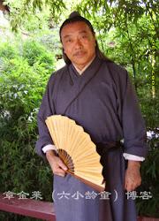 Liu Dagang China Actor