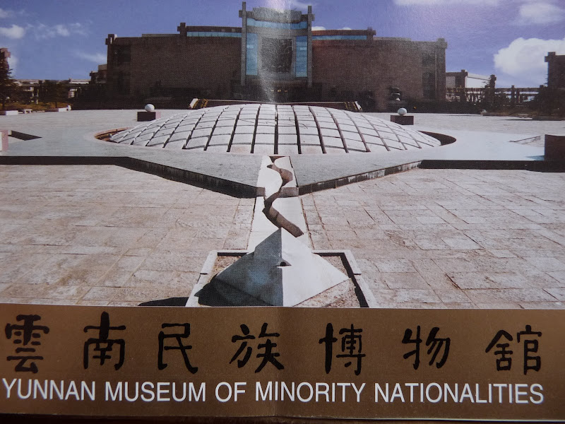 CHINE.YUNNAN.KUN MING Temple, jardin horticole,Musée des minorites - P1270774.JPG