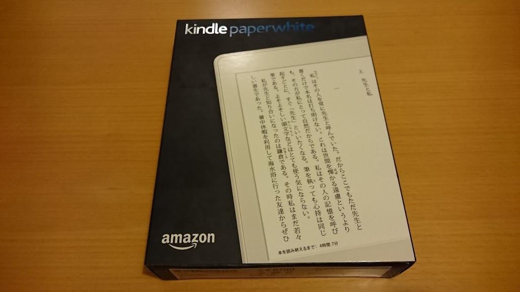 Kindle Paperwhite マンガモデルの箱の写真