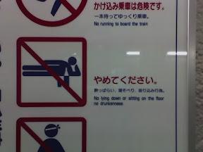 No public sleeping or drinking