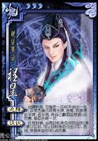 Cheng Yu 2