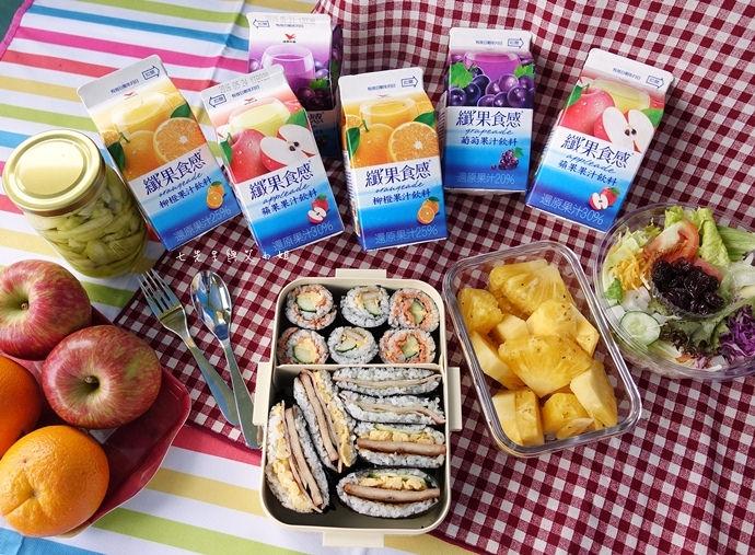 12 纖果食感 你好 野餐外出必備用品 美食