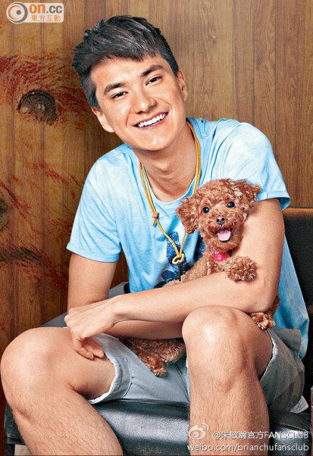 Brian Chu  Actor
