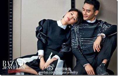 Wang Kai X Bazaar Jewelry 王凱 X 芭莎珠寶 2015 Dec Issue 04