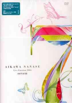 "[TV-SHOW] 相川七瀬 – AIKAWA NANASE Live Emotion 2004 ""7 seven"" (DVDRip/MKV/2.96GB)"