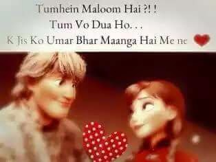 Hindi Love Quote Pics For Whats App Whatsapp Images