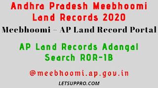 Ap Meebhoomi Land Records