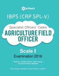 IBPS Agri Officer Exam Guide - 1