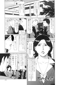 – Kindan no Haha-Ana (Immorality Love-Hole) ch 11-12 (decensored)