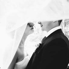 Wedding photographer Elena Zayceva (Zaychikovna). Photo of 05.08.2014