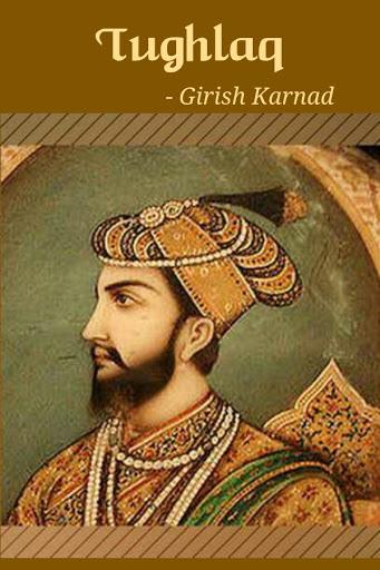 Image result for Girish karnad tughlak