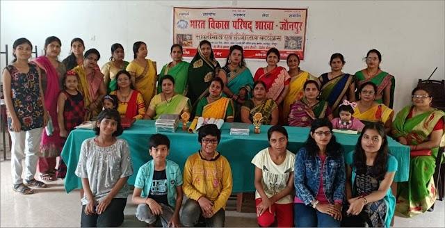 भाविप ने आयोजित किया प्रकृति वंदन, सावनी भोज व तीजोत्सव कार्यक्रम