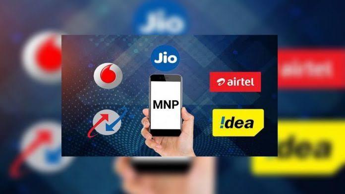 মোবাইল নম্বর পোর্টিং এর নতুন নিয়ম জেনে নিন বিস্তারিত 3