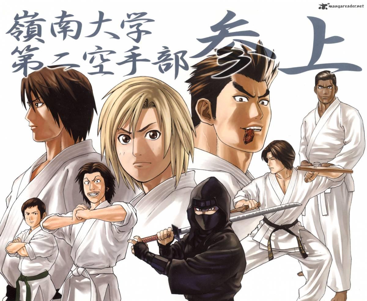 Kohinata Minoru manga online