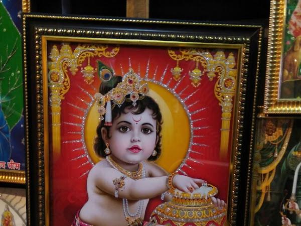 Baba Taj Photo Framing Art