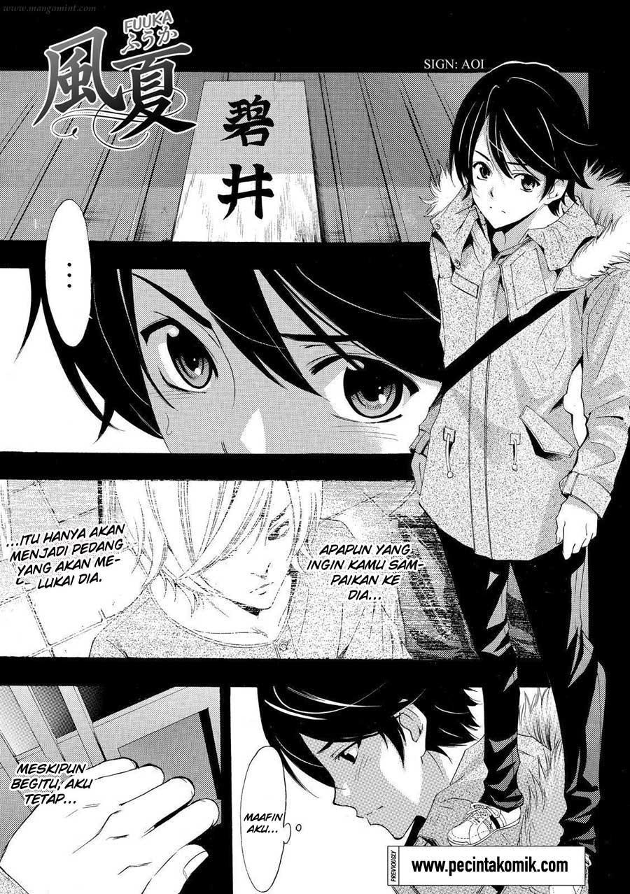 Fuuka Chapter 108-2