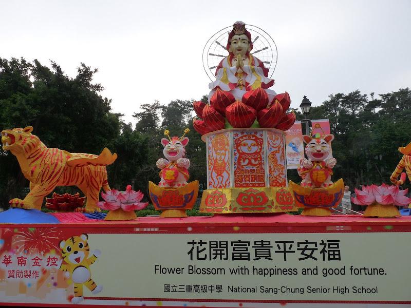 Taiwan .Taipei Lantern Festival - P1150787.JPG