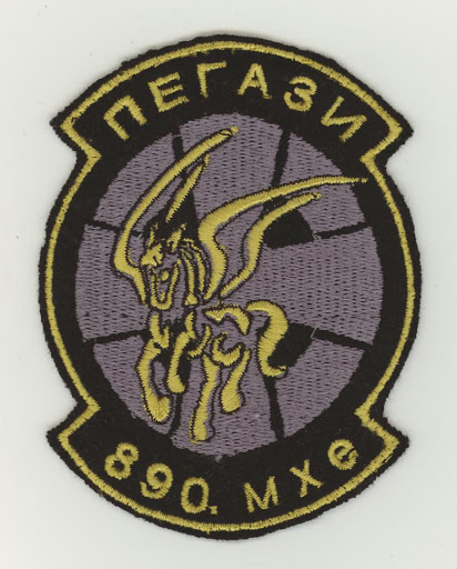 SerbianAF 890 MHE v4.JPG