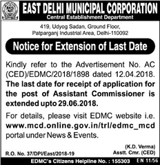 EDMC Extension Notice 2018 indgovtjobs