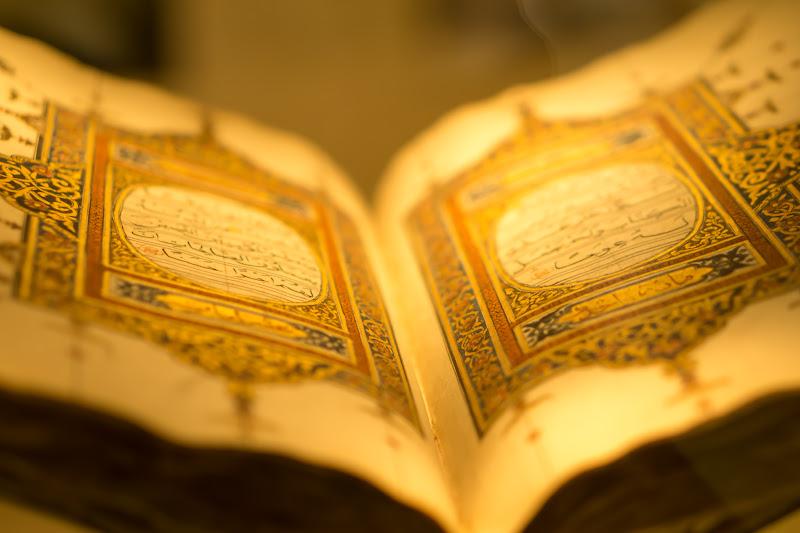 クアラルンプール イスラム美術博物館 コーラン4