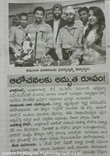 Guru Nanak Institutions Hyderabad, Robolab News(78).png