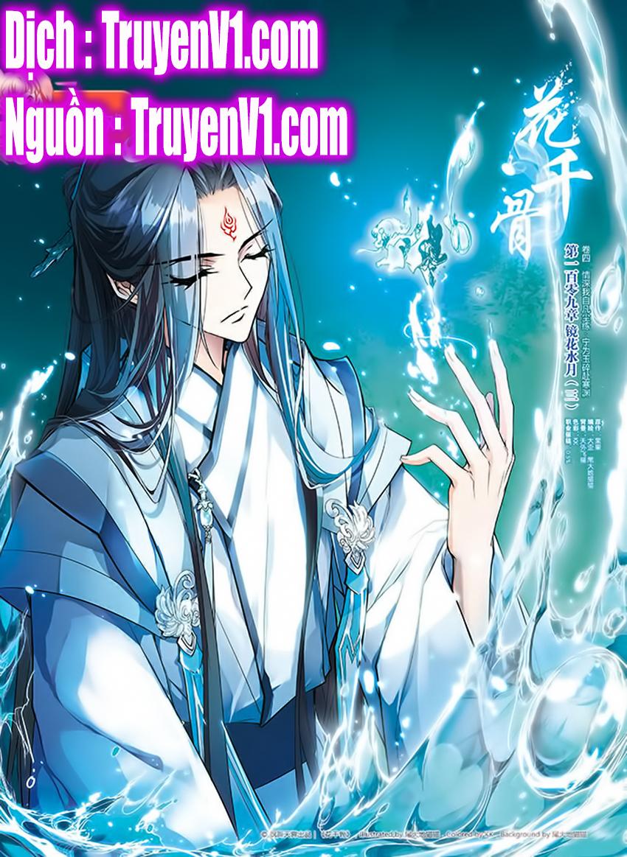 Hoa Thiên Cốt Chap 109 - Trang 1
