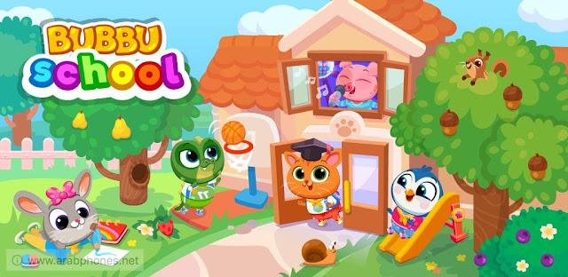 تنزيل لعبة Bubbu School – حيواناتي مهكرة للأندرويد