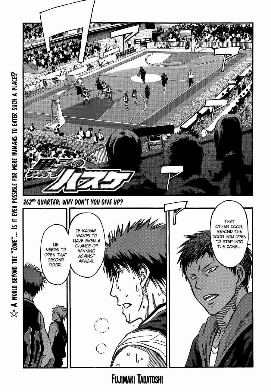 Kuroko no Basket Manga Chapter 262 - Image 01
