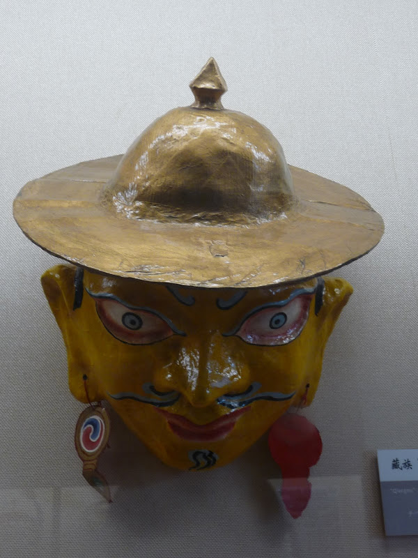 CHINE.YUNNAN.KUN MING Temple, jardin horticole,Musée des minorites - P1270408.JPG
