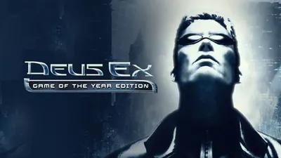 [Oyun] Deus Ex (2000) İncelemesi