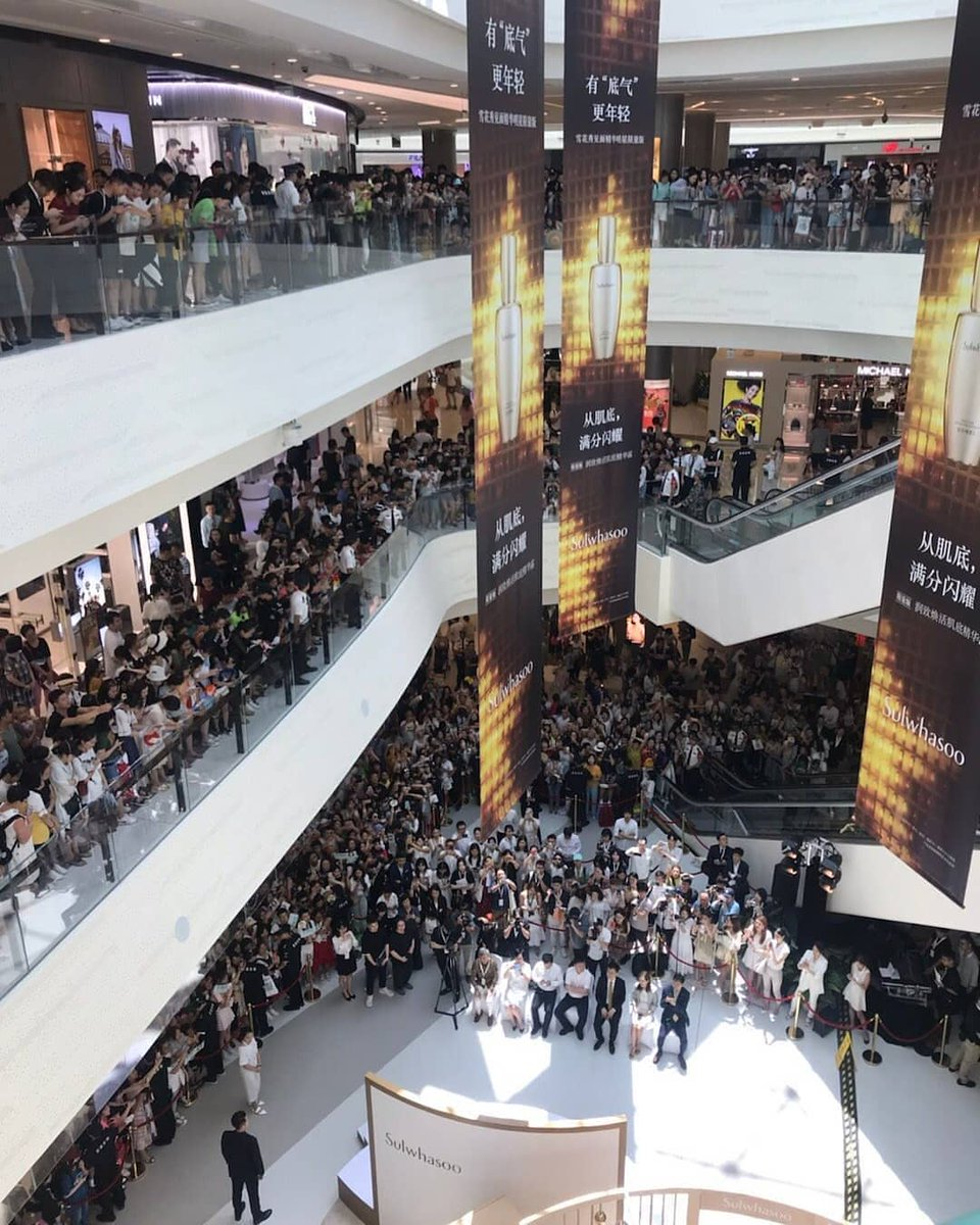 songhyekyo-crowd