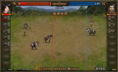 Webgame Nhiệt Huyết Tam Quốc có mặt tại Việt Nam