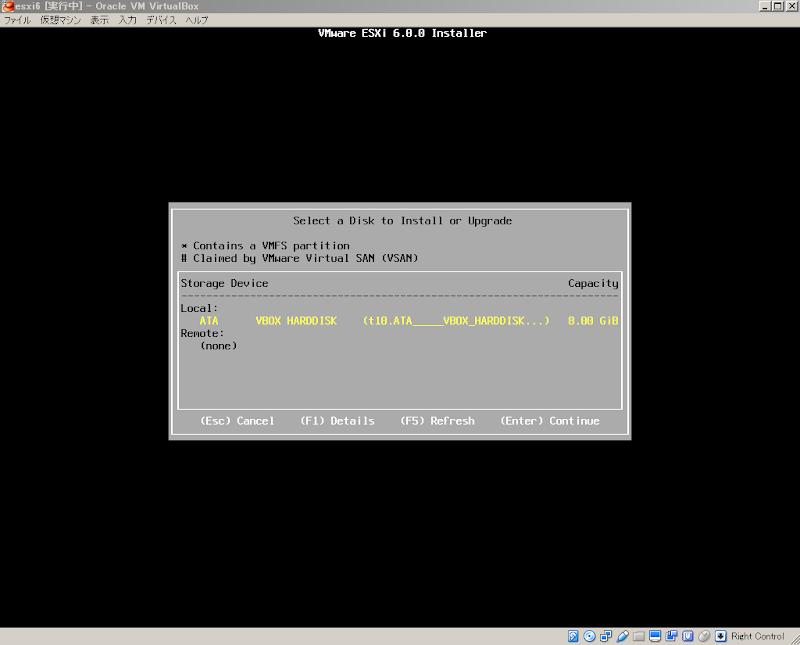 esxi_on_vb_install3.png