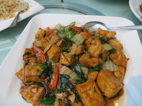 Mandarin House Northern Chinese food restaurant Portland Homestyle Tofu