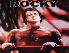 فيلم Rocky