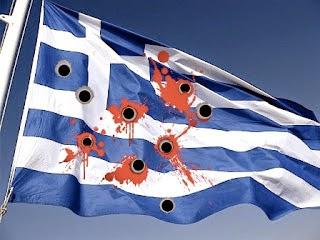 απάτη εις βάρος των Ελλήνων,Fraud against the Greeks.