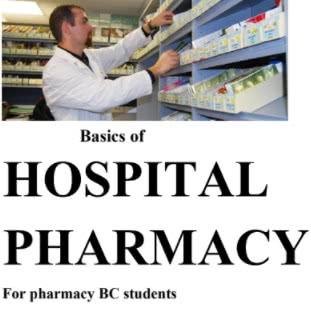 صيدلة المستشفيات pdf