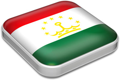 Flag of Tajikistan with metallic square frame