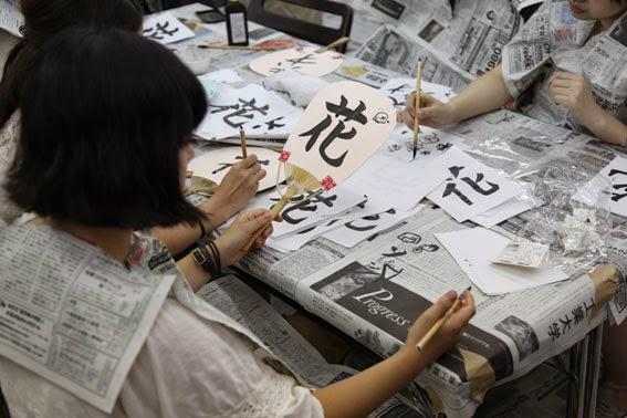 Hoạt động ngoại khóa trường Nhật Ngữ