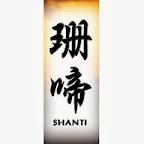 shanti - tattoos for women